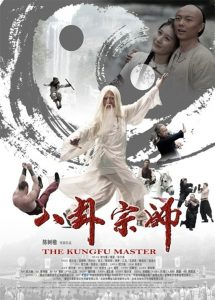 "Poster for the movie ""The Kung Fu Master"""