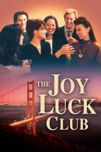 "Poster for the movie ""The Joy Luck Club"""