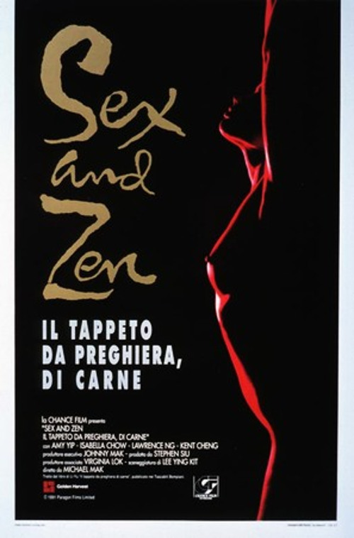 "Poster for the movie ""Sex and Zen"""