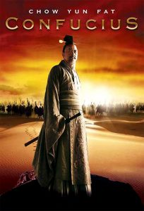 "Poster for the movie ""Confucius"""