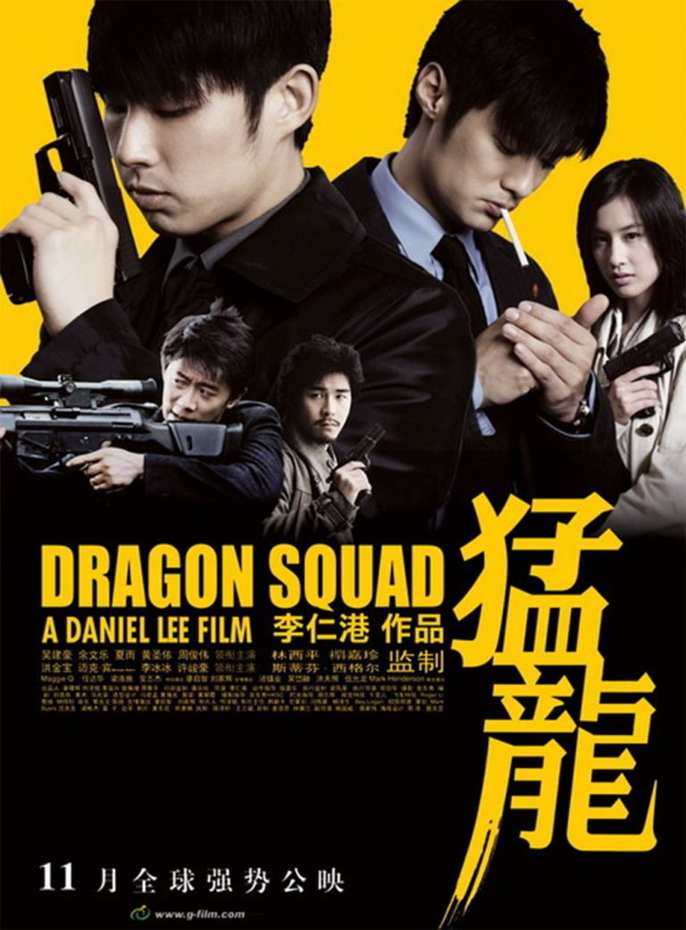 "Poster for the movie ""Dragon Squad"""