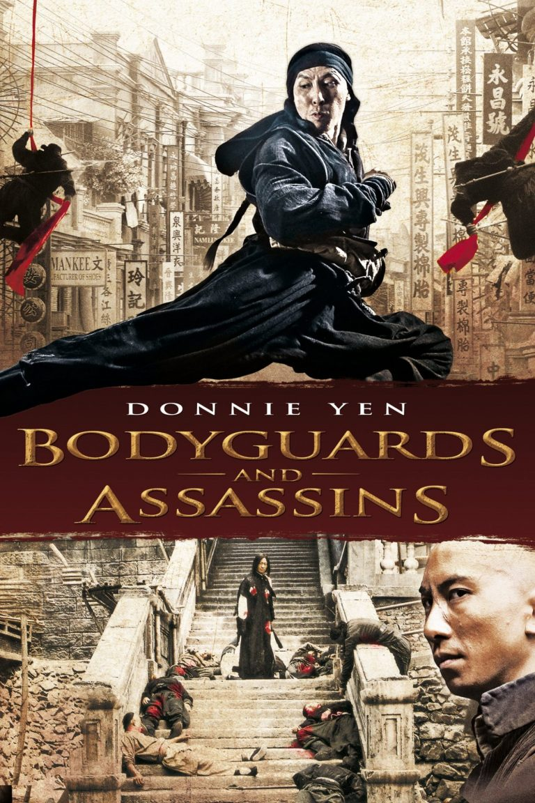 "Poster for the movie ""Bodyguards and Assassins"""
