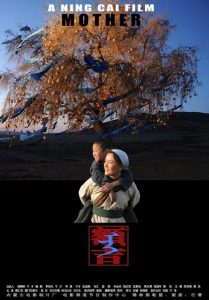 "Poster for the movie ""My Mongolian Mother"""