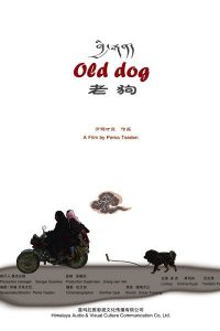 "Poster for the movie ""Old Dog"""