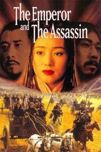 "Poster for the movie ""The Emperor and the Assassin"""