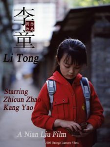 "Poster for the movie ""Li Tong"""
