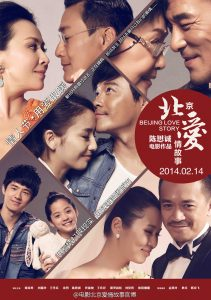 "Poster for the movie ""Beijing Love Story"""