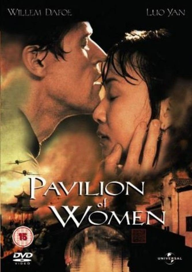 "Poster for the movie ""Pavilion of Women"""