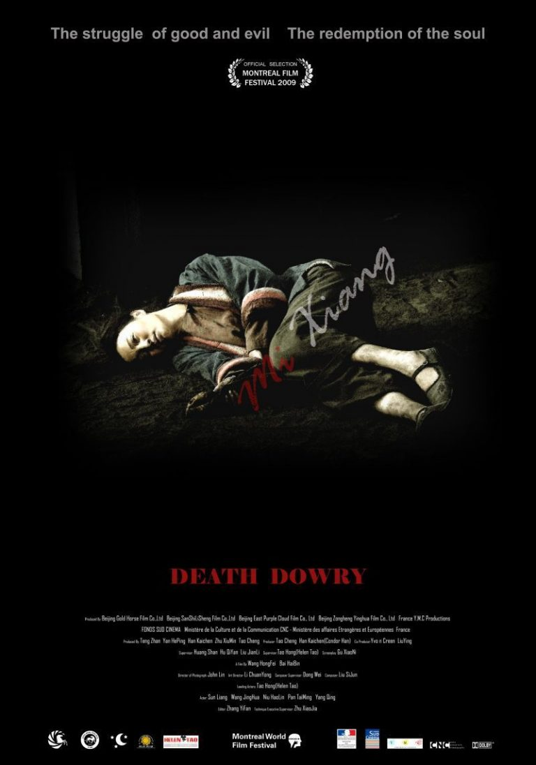 """Poster for the movie """"Death Dowry"""""""