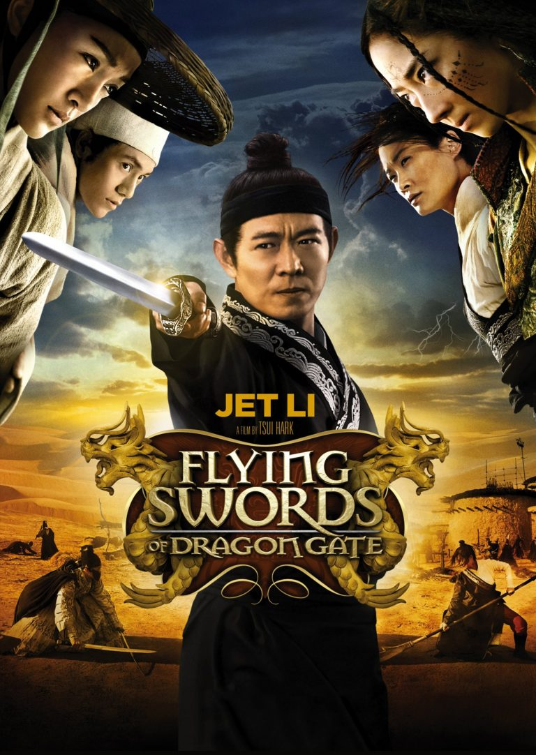"Poster for the movie ""Flying Swords of Dragon Gate"""