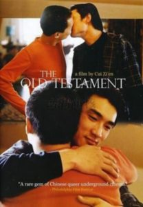 "Poster for the movie ""The Old Testament"""