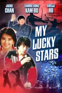 "Poster for the movie ""My Lucky Stars"""