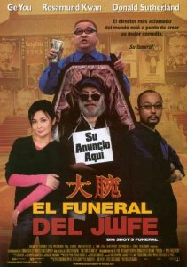 "Poster for the movie ""Big Shot's Funeral"""