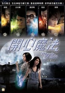 "Poster for the movie ""Magic to Win"""