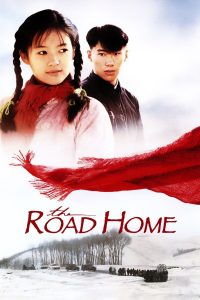 "Poster for the movie ""The Road Home"""