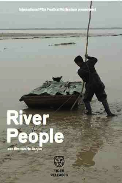 "Poster for the movie ""River People"""
