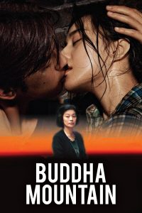 "Poster for the movie ""Buddha Mountain"""