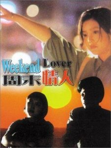 "Poster for the movie ""Weekend Lover"""