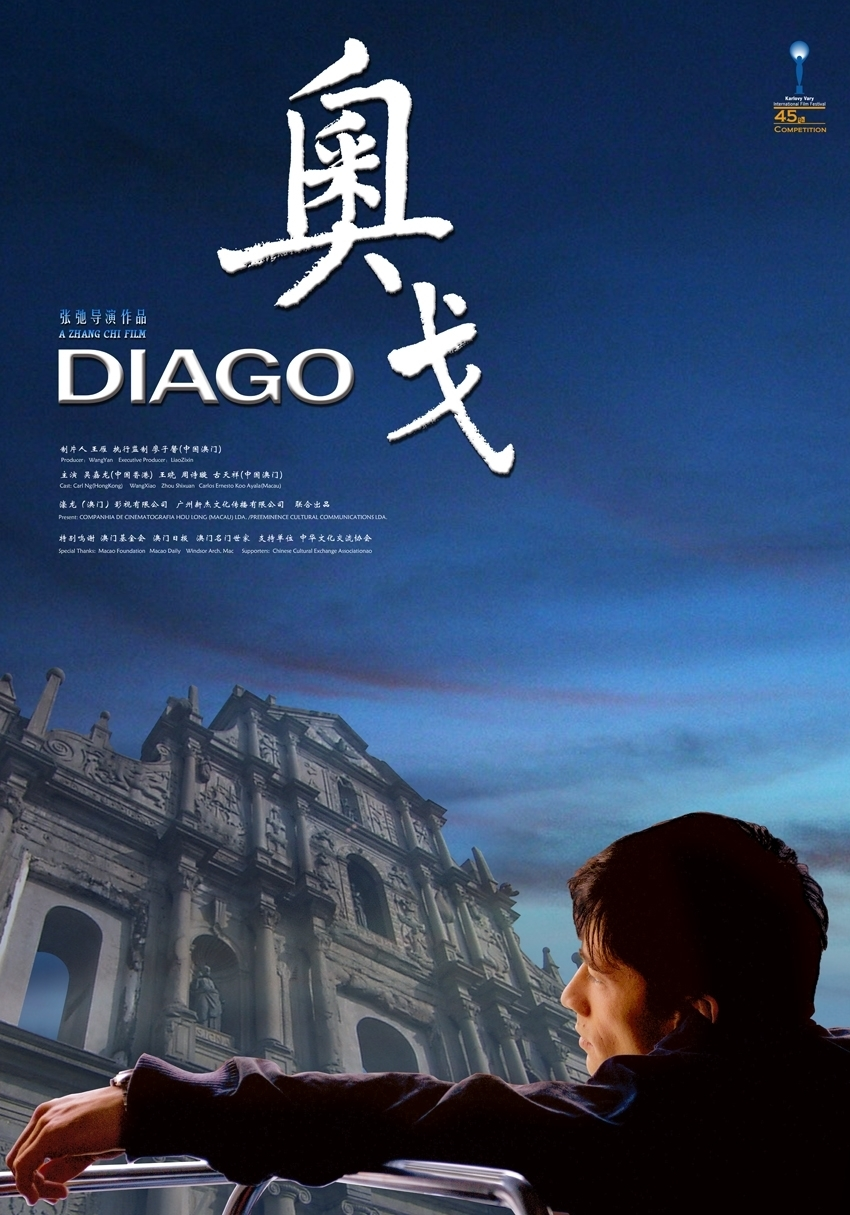 "Poster for the movie ""Diago"""