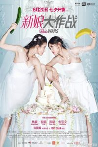 """Poster for the movie """"Bride Wars"""""""