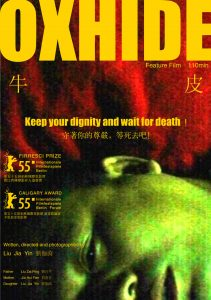 "Poster for the movie ""Oxhide"""