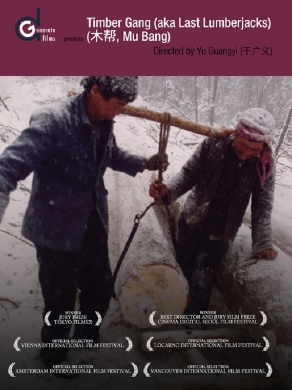 "Poster for the movie ""Timber Gang"""