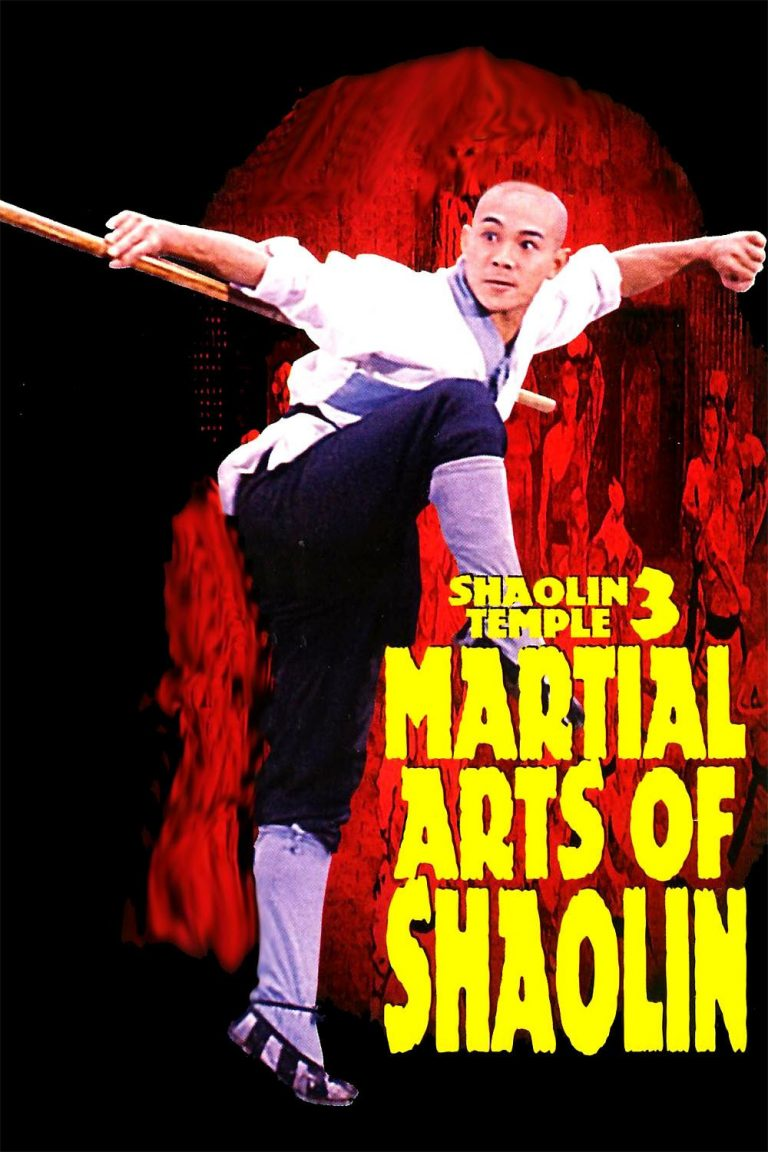 "Poster for the movie ""Shaolin Temple 3: Martial Arts of Shaolin"""