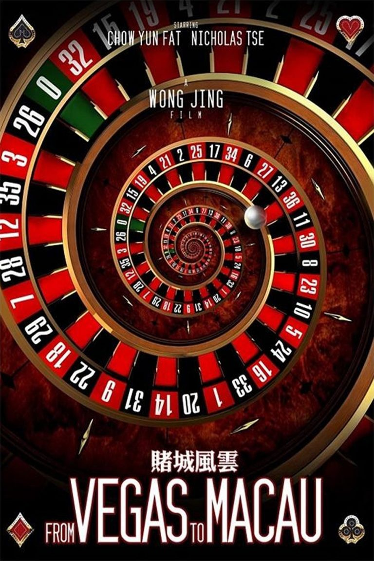 "Poster for the movie ""From Vegas to Macau"""