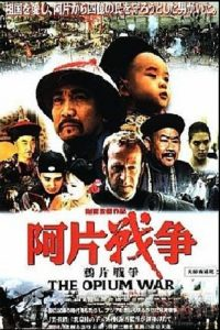 """Poster for the movie """"The Opium War"""""""
