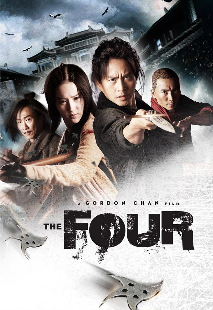 "Poster for the movie ""The Four"""