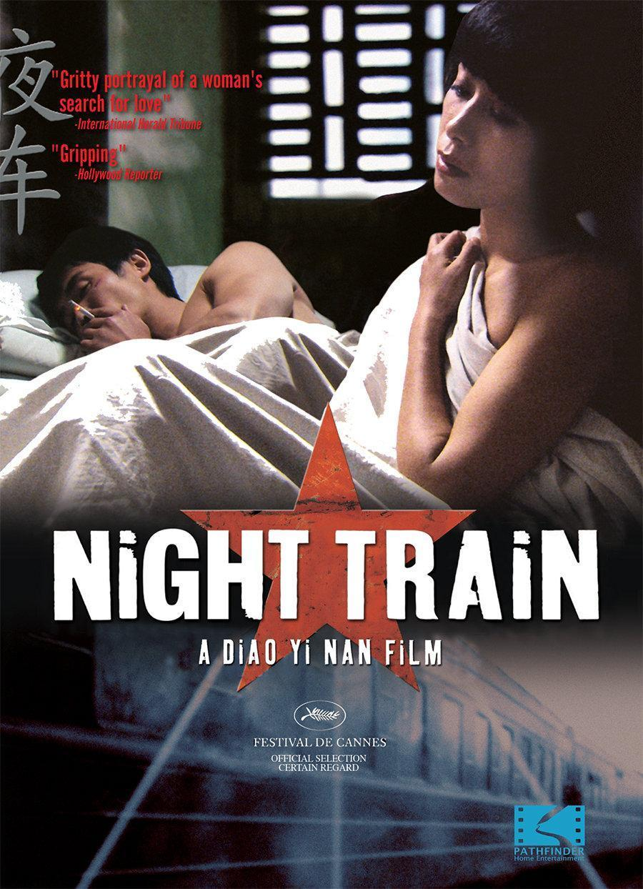 """Poster for the movie """"Night Train"""""""