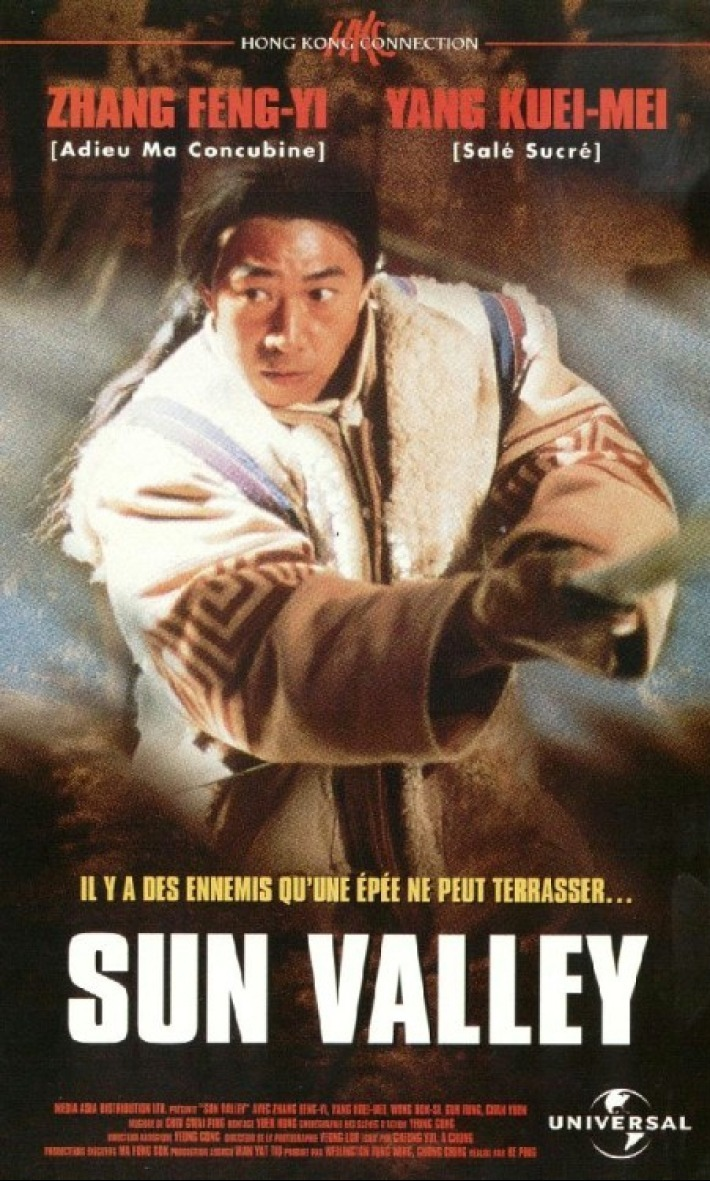"Poster for the movie ""Sun Valley"""