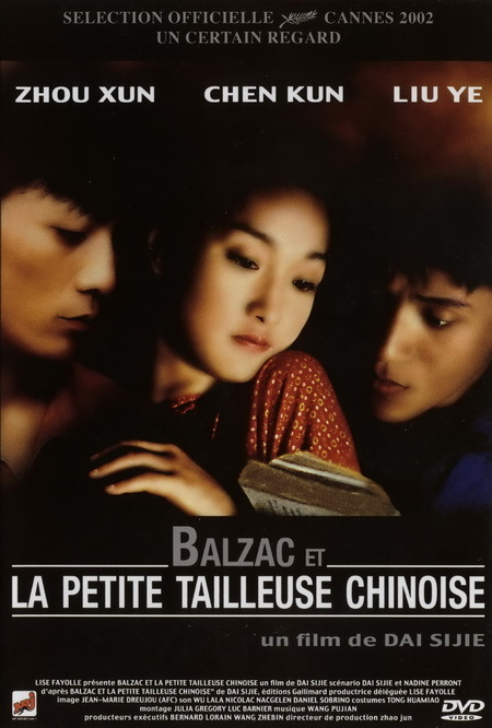 "Poster for the movie ""Balzac and the Little Chinese Seamstress"""