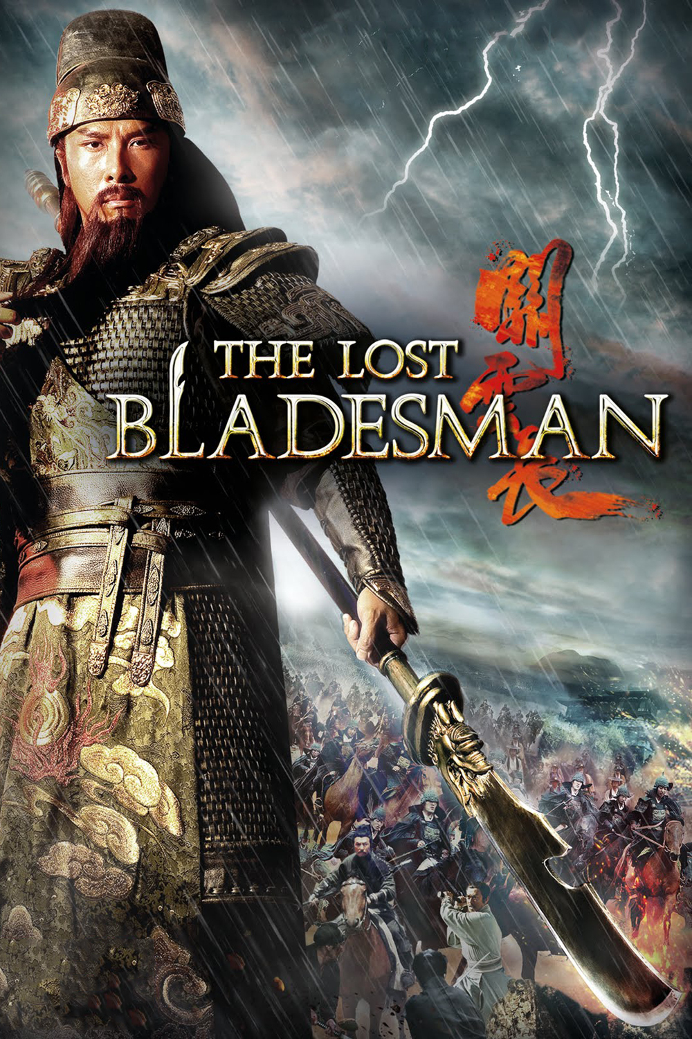 "Poster for the movie ""The Lost Bladesman"""