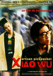 "Poster for the movie ""Pickpocket"""