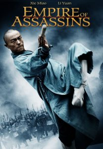 "Poster for the movie ""Empire Of Assassins"""