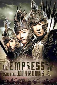 "Poster for the movie ""An Empress and the Warriors"""