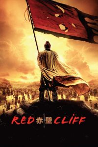 "Poster for the movie ""Red Cliff"""