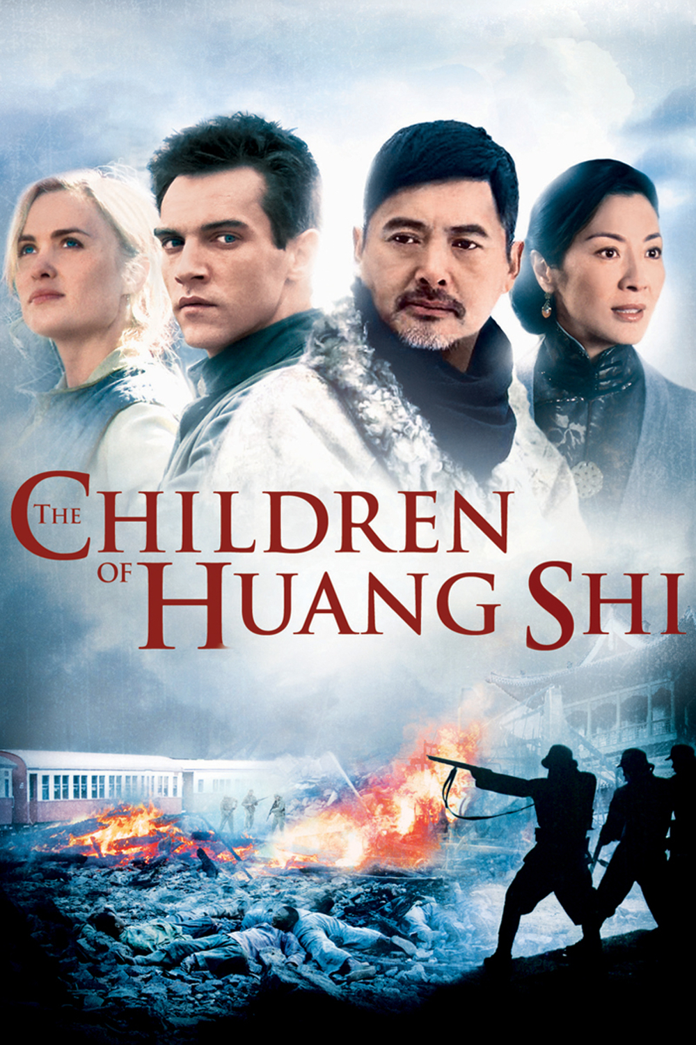 "Poster for the movie ""The Children of Huang Shi"""