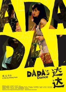 "Poster for the movie ""Dada's Dance"""