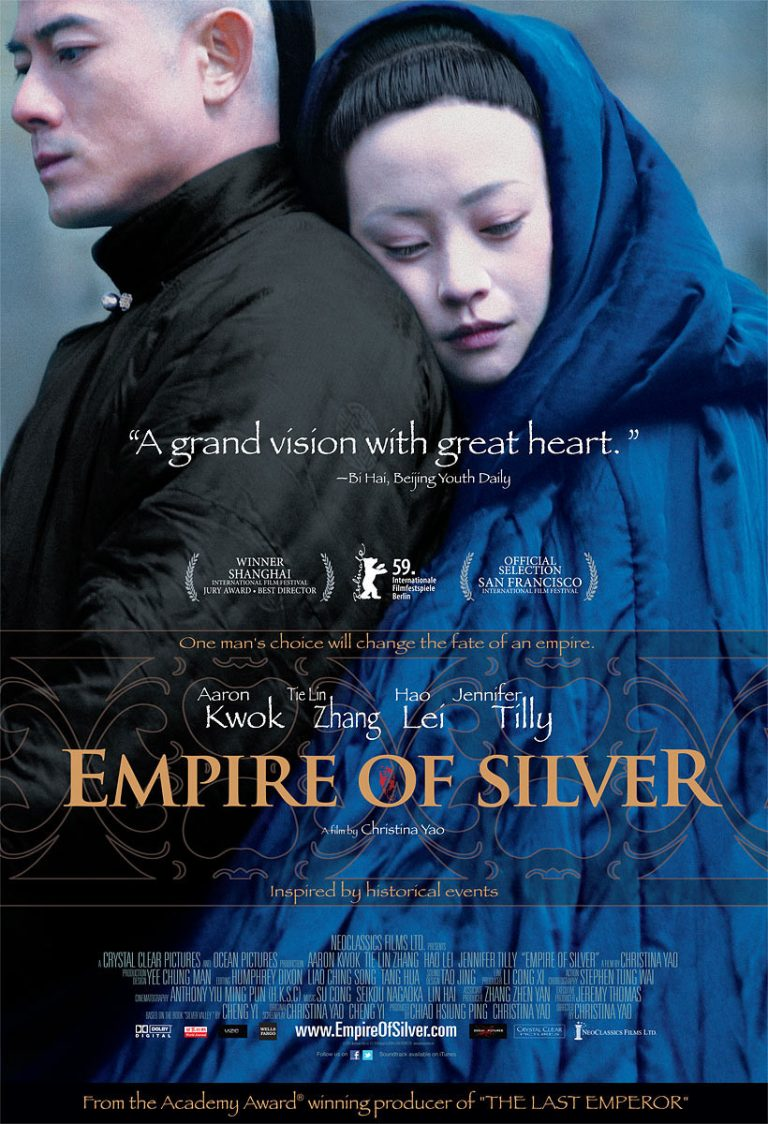"Poster for the movie ""Empire of Silver"""