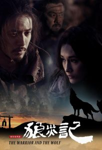 """Poster for the movie """"The Warrior and the Wolf"""""""