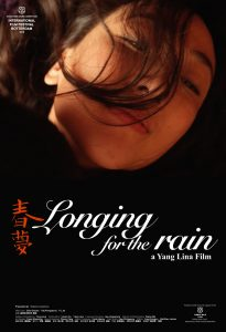 """Poster for the movie """"Longing for the Rain"""""""
