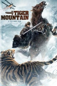 "Poster for the movie ""The Taking of Tiger Mountain"""