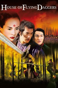 "Poster for the movie ""House of Flying Daggers"""
