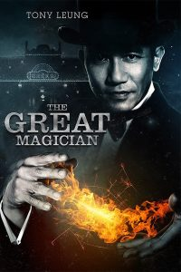 "Poster for the movie ""The Great Magician"""