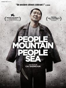 """Poster for the movie """"People Mountain People Sea"""""""