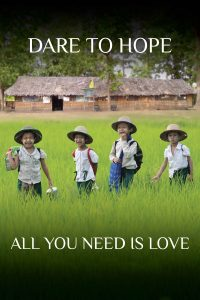 "Poster for the movie ""All You Need Is Love"""