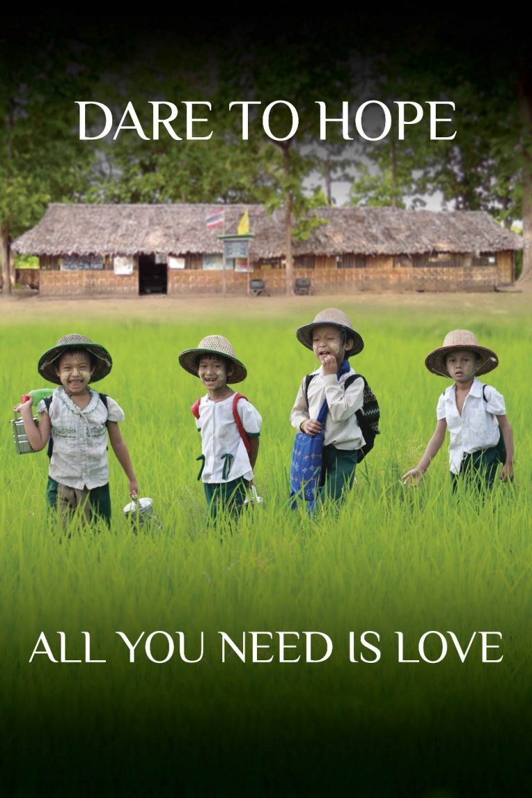 """Poster for the movie """"All You Need Is Love"""""""