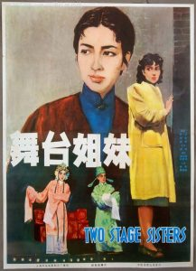 "Poster for the movie ""Two Stage Sisters"""